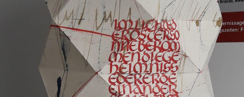 Kalligraphie - Papierlampe