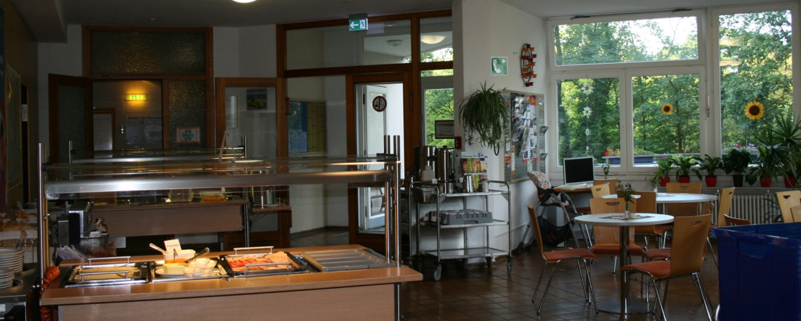 Youth hostel Baden-Baden